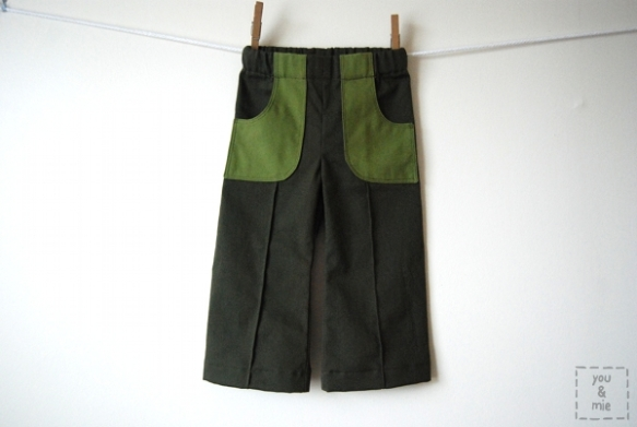 GreenParsleyPants