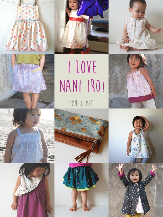 nani IRO projects by you & mie