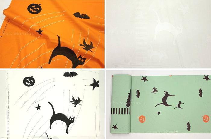 Yoshiko Jinzenji Halloween Fabric from Miss Matatabi