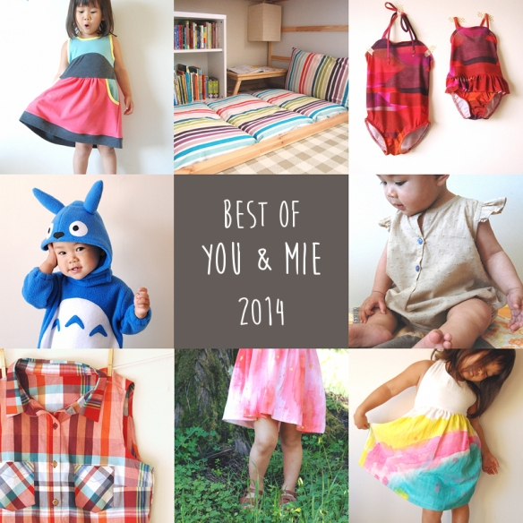 2014 you & mie favorites